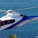 Trabalhe Na Fábrica de Helicópteros HELIBRAS Empregos