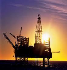 Novo Concurso Petrobrás 2012 Edital Inscrição